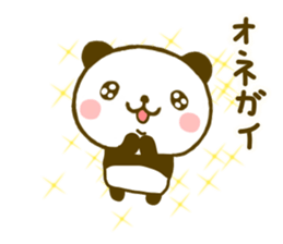 jyare panda 9 sticker #9895259