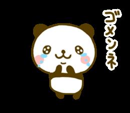 jyare panda 9 sticker #9895261