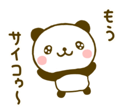 jyare panda 9 sticker #9895263