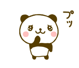 jyare panda 9 sticker #9895268