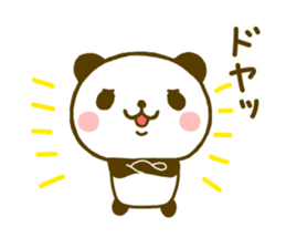 jyare panda 9 sticker #9895269