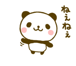 jyare panda 9 sticker #9895272