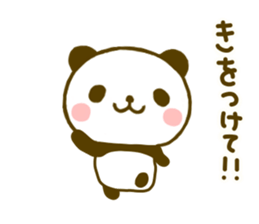 jyare panda 9 sticker #9895275