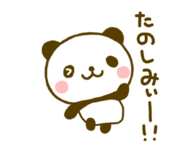 jyare panda 9 sticker #9895278