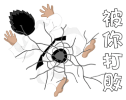 TKD NO1 sticker #9898682