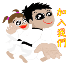 TKD NO1 sticker #9898698