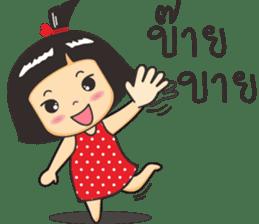 Nong luk chub sticker #9906640