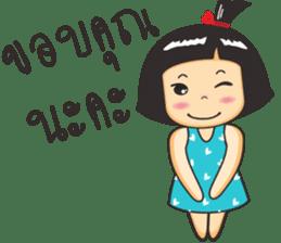 Nong luk chub sticker #9906642