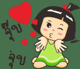 Nong luk chub sticker #9906643