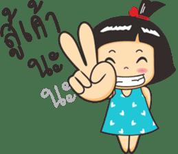 Nong luk chub sticker #9906644