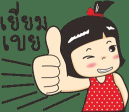 Nong luk chub sticker #9906645