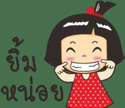 Nong luk chub sticker #9906647