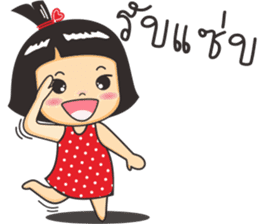 Nong luk chub sticker #9906648