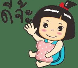Nong luk chub sticker #9906651
