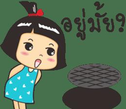 Nong luk chub sticker #9906652