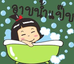 Nong luk chub sticker #9906653