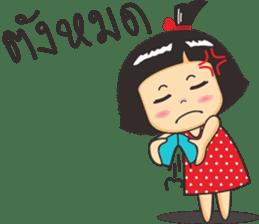Nong luk chub sticker #9906654
