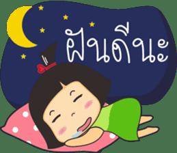 Nong luk chub sticker #9906658