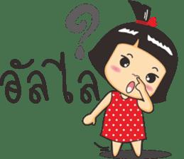 Nong luk chub sticker #9906659