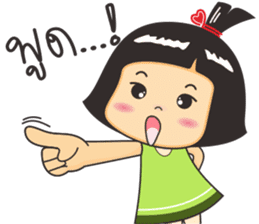Nong luk chub sticker #9906662