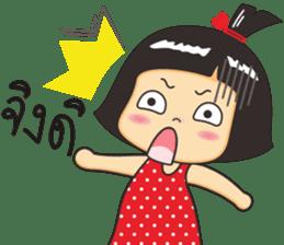 Nong luk chub sticker #9906668