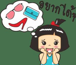 Nong luk chub sticker #9906669