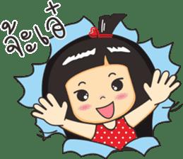 Nong luk chub sticker #9906672