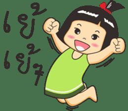 Nong luk chub sticker #9906673
