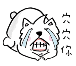 Dog !! sticker #9907681