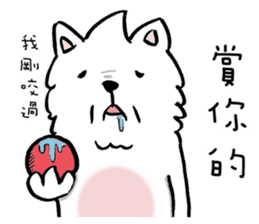 Dog !! sticker #9907685