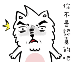 Dog !! sticker #9907704