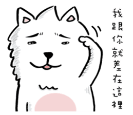 Dog !! sticker #9907717