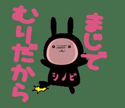 SHINOBI rabbit sticker #9910125