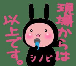 SHINOBI rabbit sticker #9910141