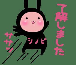 SHINOBI rabbit sticker #9910149