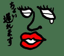 tanaka New York sticker #9911130