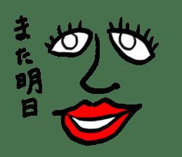 tanaka New York sticker #9911133