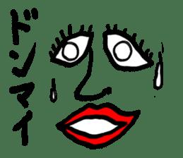 tanaka New York sticker #9911135
