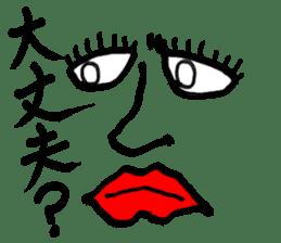 tanaka New York sticker #9911141