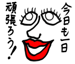 tanaka New York sticker #9911150