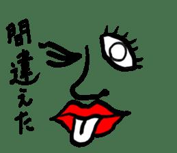 tanaka New York sticker #9911157