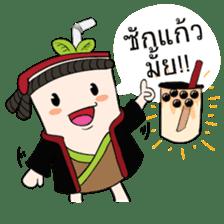 Mr.Chamichi: Fresh Everyday sticker #9911440
