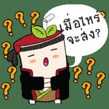Mr.Chamichi: Fresh Everyday sticker #9911442