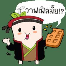 Mr.Chamichi: Fresh Everyday sticker #9911444