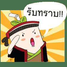 Mr.Chamichi: Fresh Everyday sticker #9911446