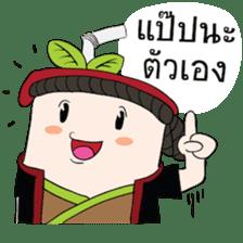 Mr.Chamichi: Fresh Everyday sticker #9911447