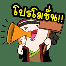 Mr.Chamichi: Fresh Everyday sticker #9911448