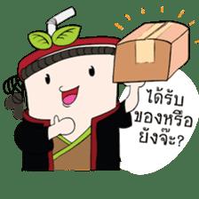 Mr.Chamichi: Fresh Everyday sticker #9911449