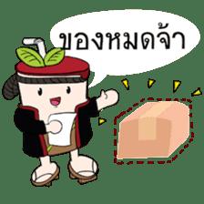 Mr.Chamichi: Fresh Everyday sticker #9911451