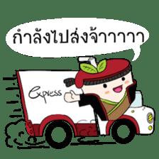 Mr.Chamichi: Fresh Everyday sticker #9911453